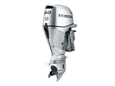 Produktebild Honda 60